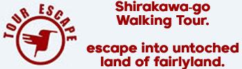 Shirakawa-go walking tour